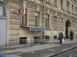 сдача торговых площадей, Санкт-Петербург, центр, 5 фотографий